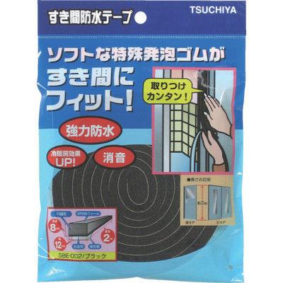 槌屋 すき間防水テープ ブラック 8mm×12mm×2m SBE-002 1巻(2m) 356-4151 (直送品)