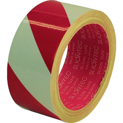 日立マクセル スリオン 危険表示用反射テープ 45mm×10m(赤/白) 965101RW0045X10 1巻 351ー9261 (直送品)