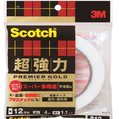 3M スコッチ(R) 超強力両面テープ プレミアゴールド スーパー多用途 平滑面用 1.1m厚 幅12mm×4m巻 1セット(5巻) スリーエム ジャパン