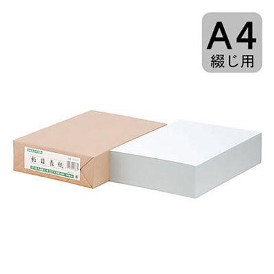 板目表紙 A4とじ用 1包(100枚入) 穴なし IT-03 今村紙工