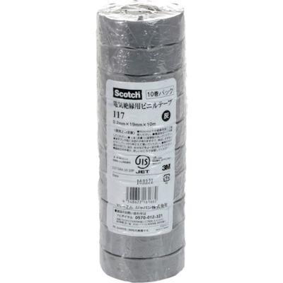 ビニールテープ 117 灰 19mmX10m 10巻入り 117 GRA 10 10P 1パック(100m) 342-7013 (直送品)