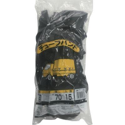 ユタカメイク(Yutaka) ゴム チューブバンド 20mm×約700mm 15本入 TT-130 1袋(15本) 367-7567 (直送品)