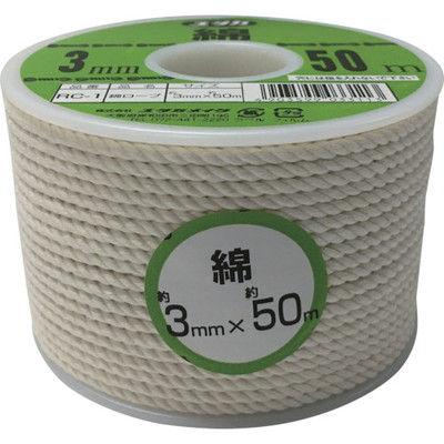 ユタカメイク(Yutaka) ロープ 綿ロープボビン巻 3φ×50m RC-1 1巻 367-6412 (直送品)