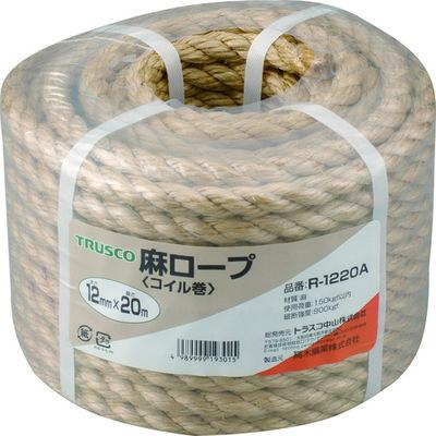 トラスコ中山(TRUSCO) TRUSCO 麻ロープ 3つ打 線径12mmX長さ20m R-1220A 1巻(20m) 511-3369(直送品)