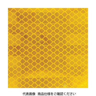 トラスコ中山 TRUSCO 超高輝度反射シート プリズム型 455mmX227mm 黄 HS4522P 1枚 220ー8920 (直送品)