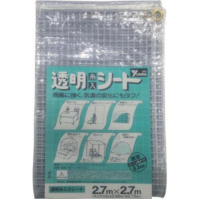 ユタカメイク(Yutaka) シート 透明糸入りシート 2.7m×2.7m B-22 1枚 367-4991 (直送品)