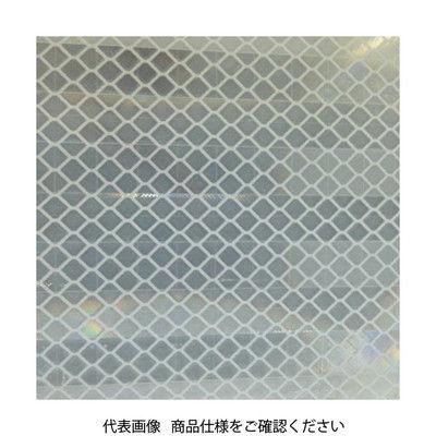 トラスコ中山 TRUSCO 超高輝度反射シート プリズム型 455mmX227mm 白 HS4522P 1枚 220ー8911 (直送品)