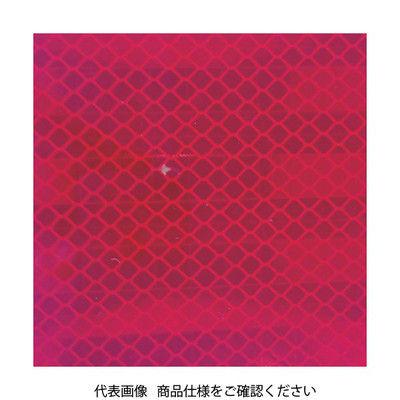 トラスコ中山 TRUSCO 超高輝度反射シート プリズム型 455mmX227mm 赤 HS4522P 1枚 220ー8938 (直送品)