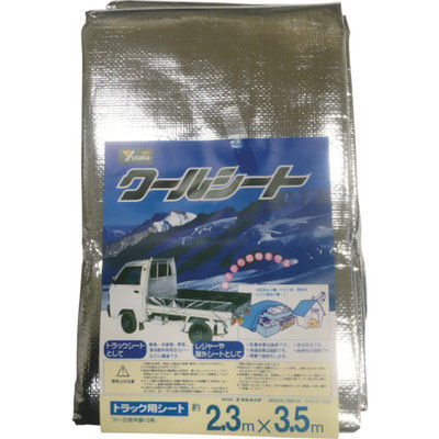 ユタカメイク(Yutaka) シート クールシートトラック用 2.3m×3.5m B-16 1枚 367-4959 (直送品)