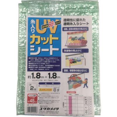 ユタカメイク(Yutaka) シート UVカット透明糸入りシート 1.8m×1.8m B151 1枚 367-4924 (直送品)