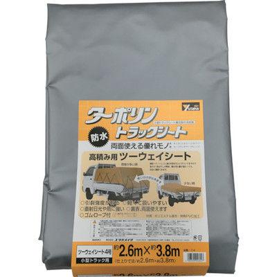 ユタカメイク(Yutaka) シート トラックシートターポリン 4号 260×380cm YTS-4 1枚 367-8261 (直送品)