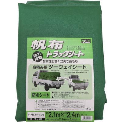 ユタカメイク(Yutaka) シート トラックシート帆布 2号 210×240cm YHS-2 1枚 367-8202 (直送品)
