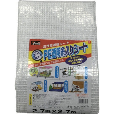 ユタカメイク(Yutaka) シート PE透明糸入りシート(UV剤入) 2.7m×2.7m B311 1枚 367-5033 (直送品)