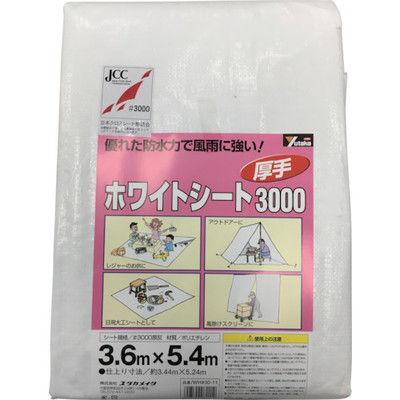ユタカメイク(Yutaka) シート #3000ホワイトシート 3.6×5.4 WH 30-11 1枚 367-8067 (直送品)