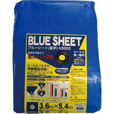 ユタカメイク(Yutaka) シート #3000BLUESHEET(OB) 3.6m×5.4m BLS-11 1枚 337-0402 (直送品)