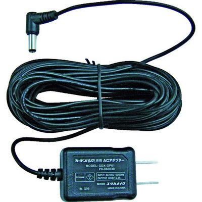 ユタカメイク(Yutaka) ガーデンバリア2専用ACアダプタ GDX-OP01 1個 351-5231 (直送品)