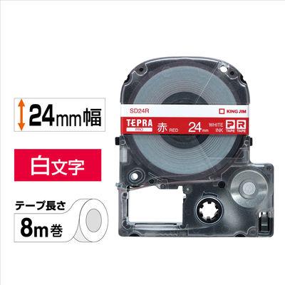 キングジム テプラ PROテープ 24mm カラーラベル ビビッド 赤ラベル(白文字) 1個 SD24R