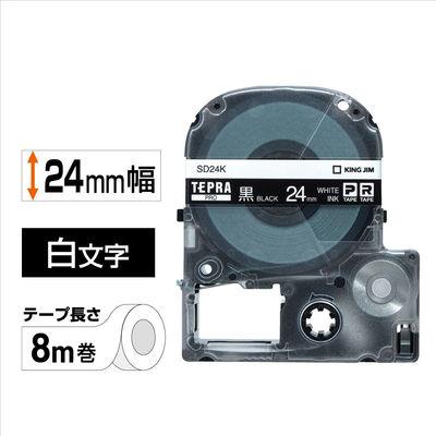 キングジム テプラ PROテープ 24mm カラーラベル ビビッド 黒ラベル(白文字) 1個 SD24K