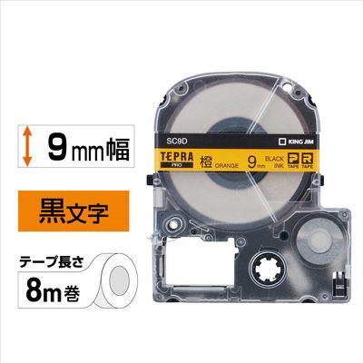 キングジム テプラ PROテープ 9mm カラーラベル パステル オレンジラベル(黒文字) 1個 SC9D