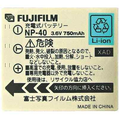 富士フイルム カメラバッテリー