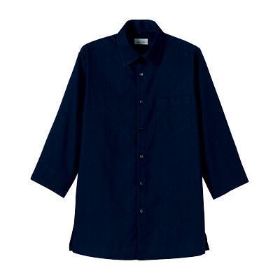 FACE MIX(フェイスミックス) 事務服 ユニセックス 小さいサイズ 長袖ストレッチシャツ ネイビー SS (直送品)