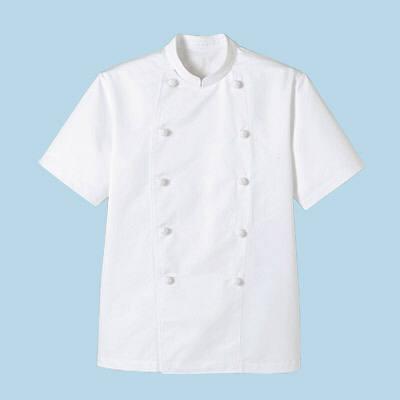 ボンマックス ユニセックスコックコート半袖 ホワイト S (直送品)