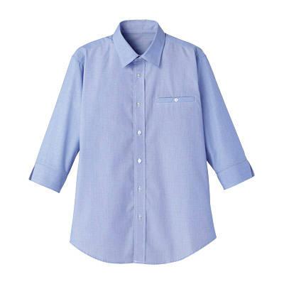 FACE MIX(フェイスミックス) 事務服 ユニセックス 七分袖シャツ ブルー×ホワイト S (直送品)