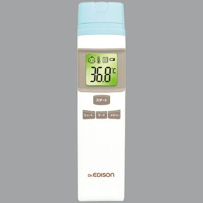 エジソン 体温計