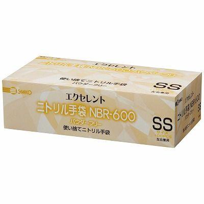 エクセレントニトリル手袋NBR600 SS 186 1箱(100枚入) 三興化学工業 (使い捨て手袋)