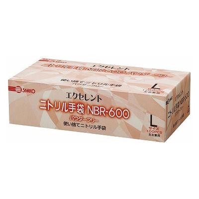 エクセレントニトリル手袋NBR600 L 186 1箱(100枚入) 三興化学工業 (使い捨て手袋)