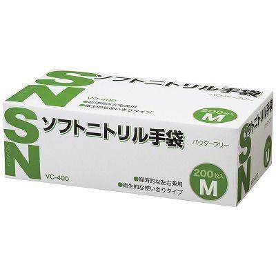 ソフトニトリル手袋 パウダーフリー M VC-400 1箱(200枚入) (使い捨て手袋)