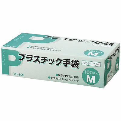 プラスチック手袋パウダーフリーM