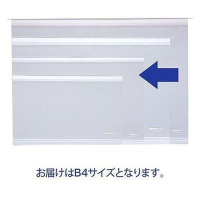 リヒトラブ カードインデックス(カーデックス) 補充用ポケット B4サイズ用 HC152 1袋(10ポケット入)