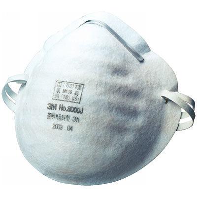 3M Japan(スリーエム ジャパン) 使い捨て 防塵マスク DS1 8000J 1箱(50枚入)