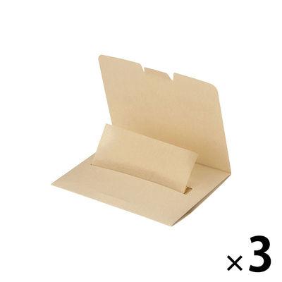 あぶらとり紙 1セット(100枚×3袋)
