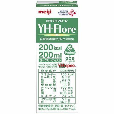 明治 YHフローレ 1671554 1箱(24個入) (取寄品)
