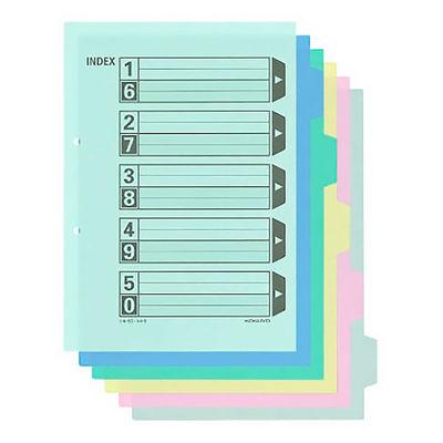 カラー仕切カード A4縦 5山 10組