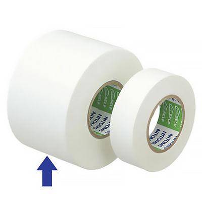 ニトムズ ビニルテープ広幅S 白 50mm×20m巻 J3445