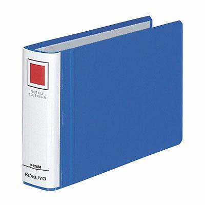 チューブファイル エコツインR B6ヨコ とじ厚30mm 青 20冊 コクヨ 両開きパイプ式ファイル フ-RT638B