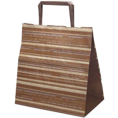 平紐 手提げ紙袋 ブラウン 平小 50枚