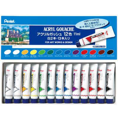 ぺんてる アクリルガッシュ ラミネートチューブ 12色 WXR-12 1箱(5セット入) (取寄品)