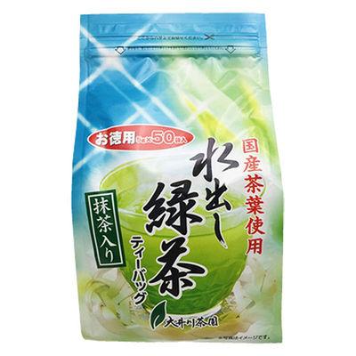 徳用抹茶入り水出し緑茶50バッグ入