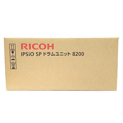 IPSiO SPドラム8200