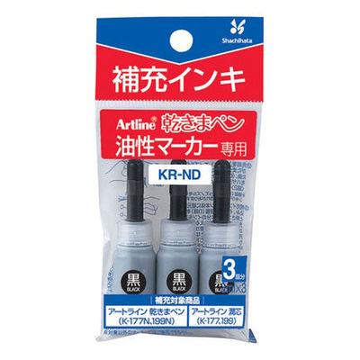 シヤチハタ 乾きまペン 油性マーカー補充インキ KR-ND 黒 1パック(3本入)