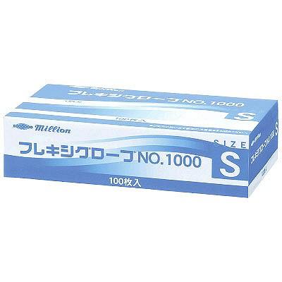 共和 ミリオン フレキシグローブ NO.1000 S 粉付き(パウダーイン) プラスチック 1箱(100枚入) (使い捨て手袋)