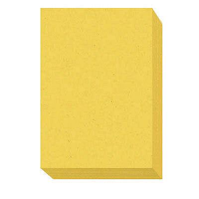 アスクル カラーペーパー厚口イエロー B4 1セット(250枚×3冊入)