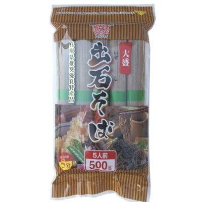 田靡製麺 大盛出石そば(チャック付き)
