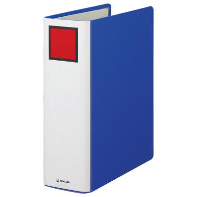 キングファイル スーパードッチ A4タテ とじ厚80mm 3冊 青 キングジム 両開きパイプファイル 1478アオ