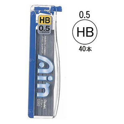 ぺんてる ハイポリマーアイン(Ain) 0.5mm HB 1箱(400本:40本入×10ケース)