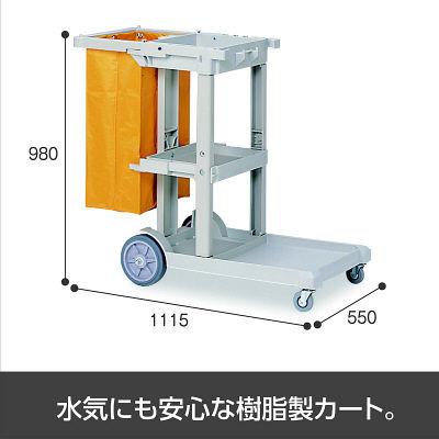 テラモト ビルメンカートL ライトグレー DS-571-810-6 (直送品)